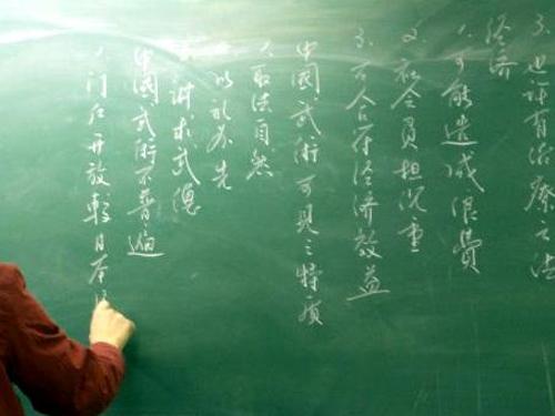 Dạy, đào tạo Tiếng Trung Quốc tại TP Vinh Nghệ An